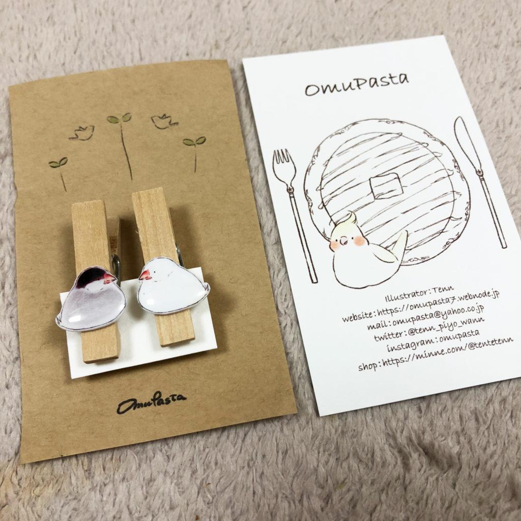 omupasta(Tenn)さんの文鳥木製ピンチ