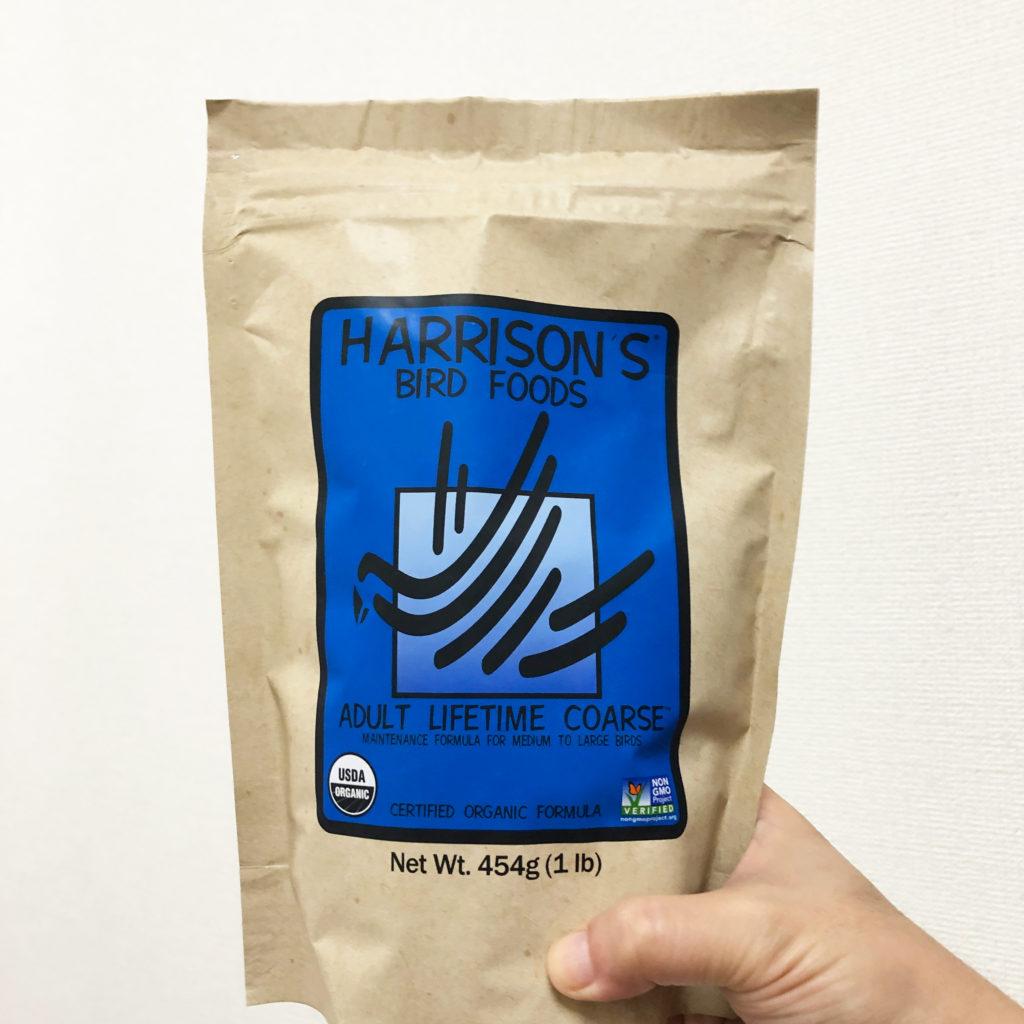 ハリソンのパッケージ
