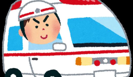 救急車で運ばれた飼い主の話