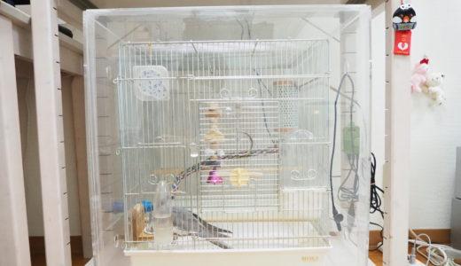 【アンケート結果】鳥のケージの丸洗い(大掃除)はどれくらいの頻度でやればいいの?