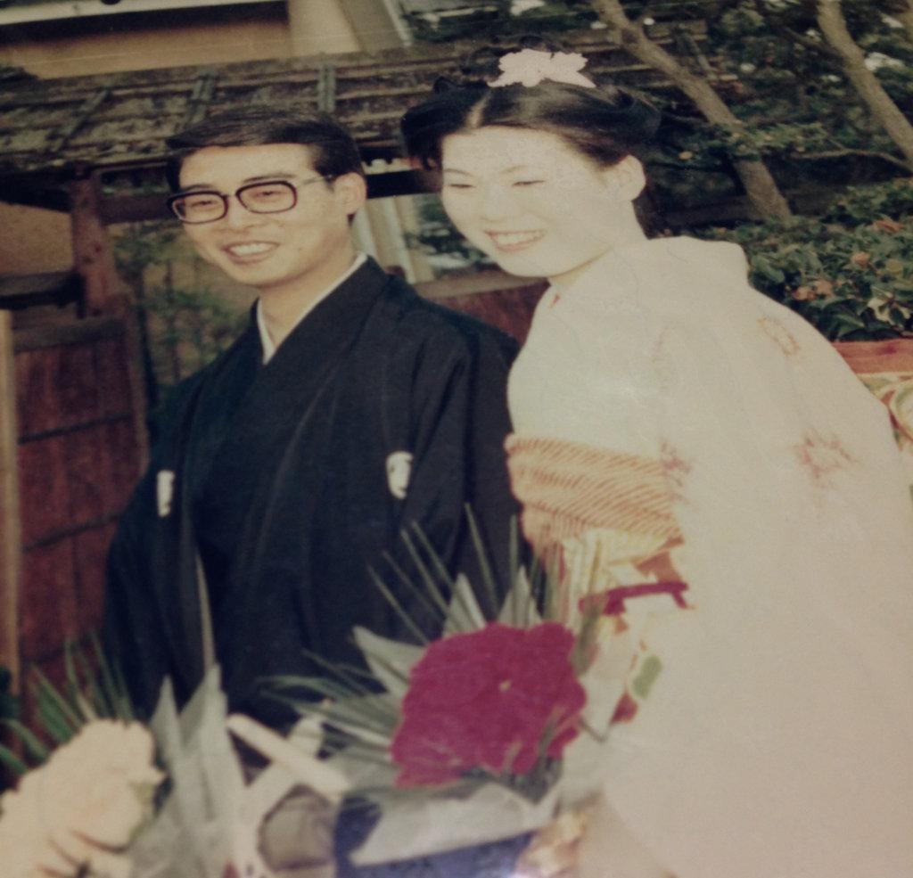 両親の着物姿。結婚式の日。
