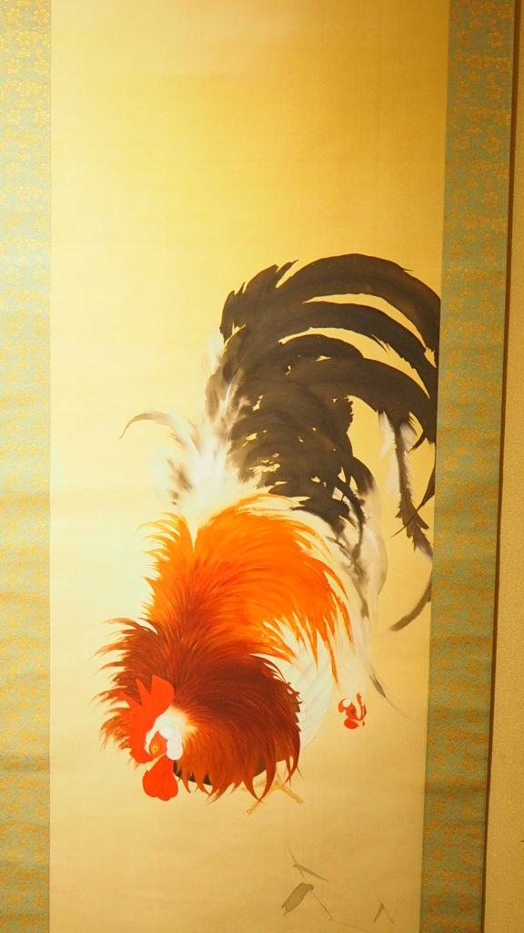 石崎光瑤「双鶏」