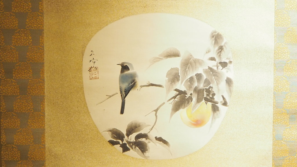 榊原紫峰「桃小禽」
