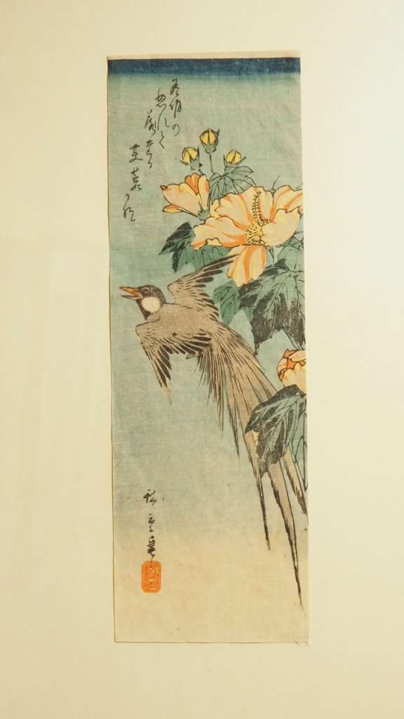 歌川広重「芙蓉に鳥」