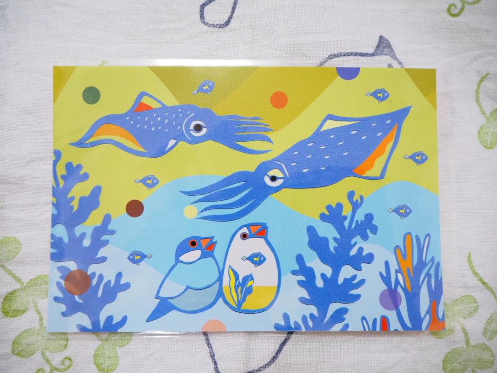切り絵作家サトウユキエさんの文鳥とイカのポストカード