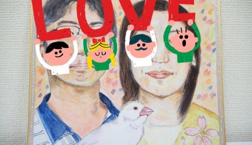 恋人(のんたん)が描いた僕の元相方ちゃん夫妻と文鳥のチロルちゃん