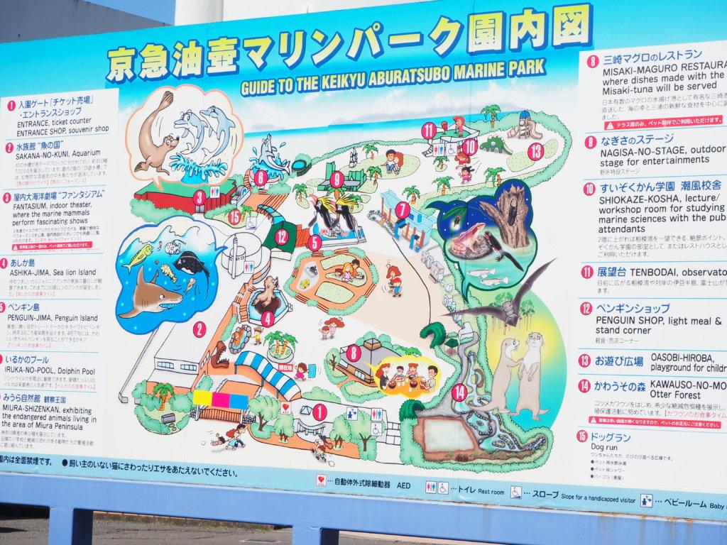 油壺マリンパークの園内図