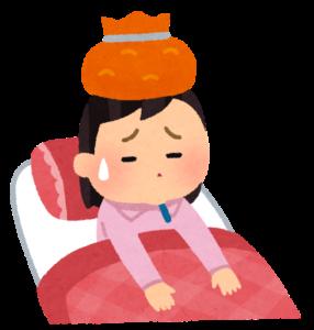風邪で寝込む女性のイラスト