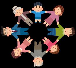 家族みんなが手を繋いでいるイラスト