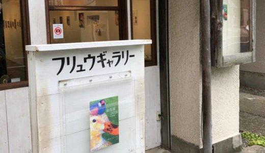 """中島萌さんの個展『油鳥展2019』と『PHOTO IS""""想いをつなぐ 50000人の写真展』へ行ってきました!"""