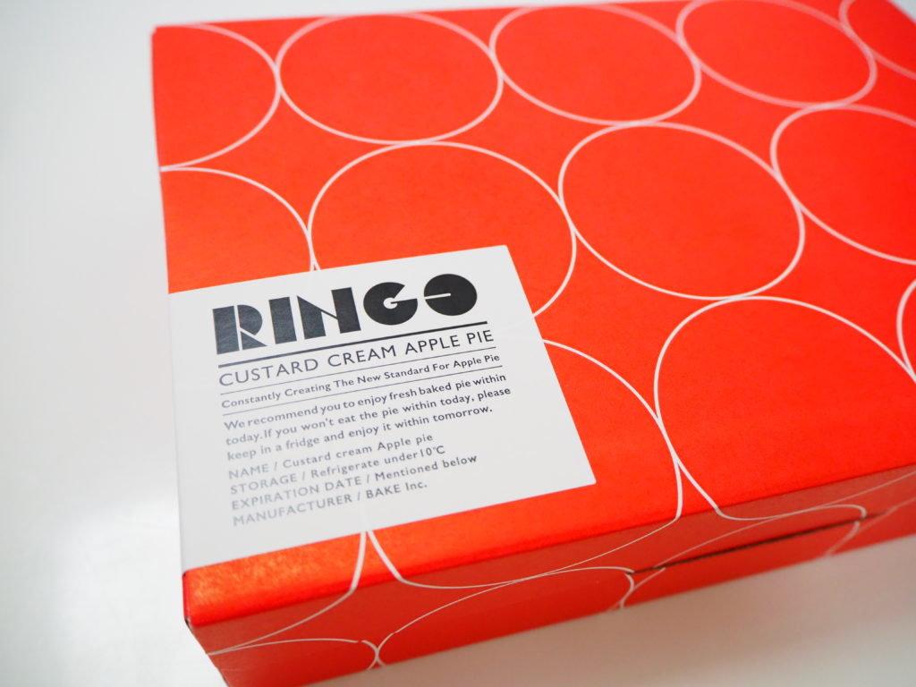 アップルパイ専門店『RINGO』の箱