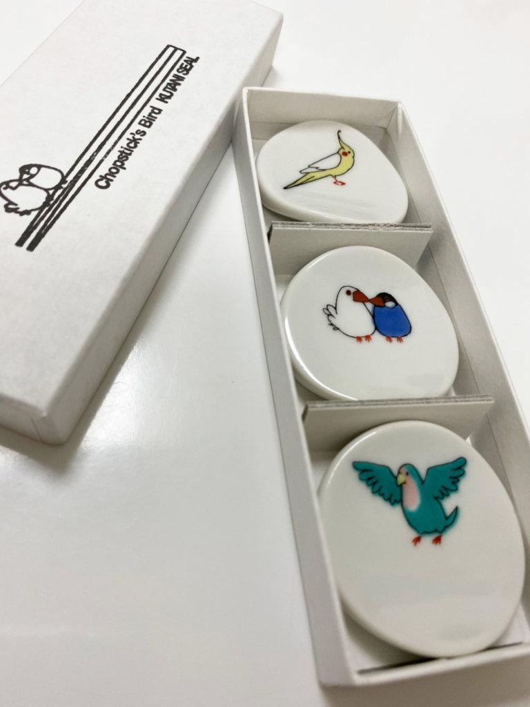 クタニシールの小鳥の箸置き