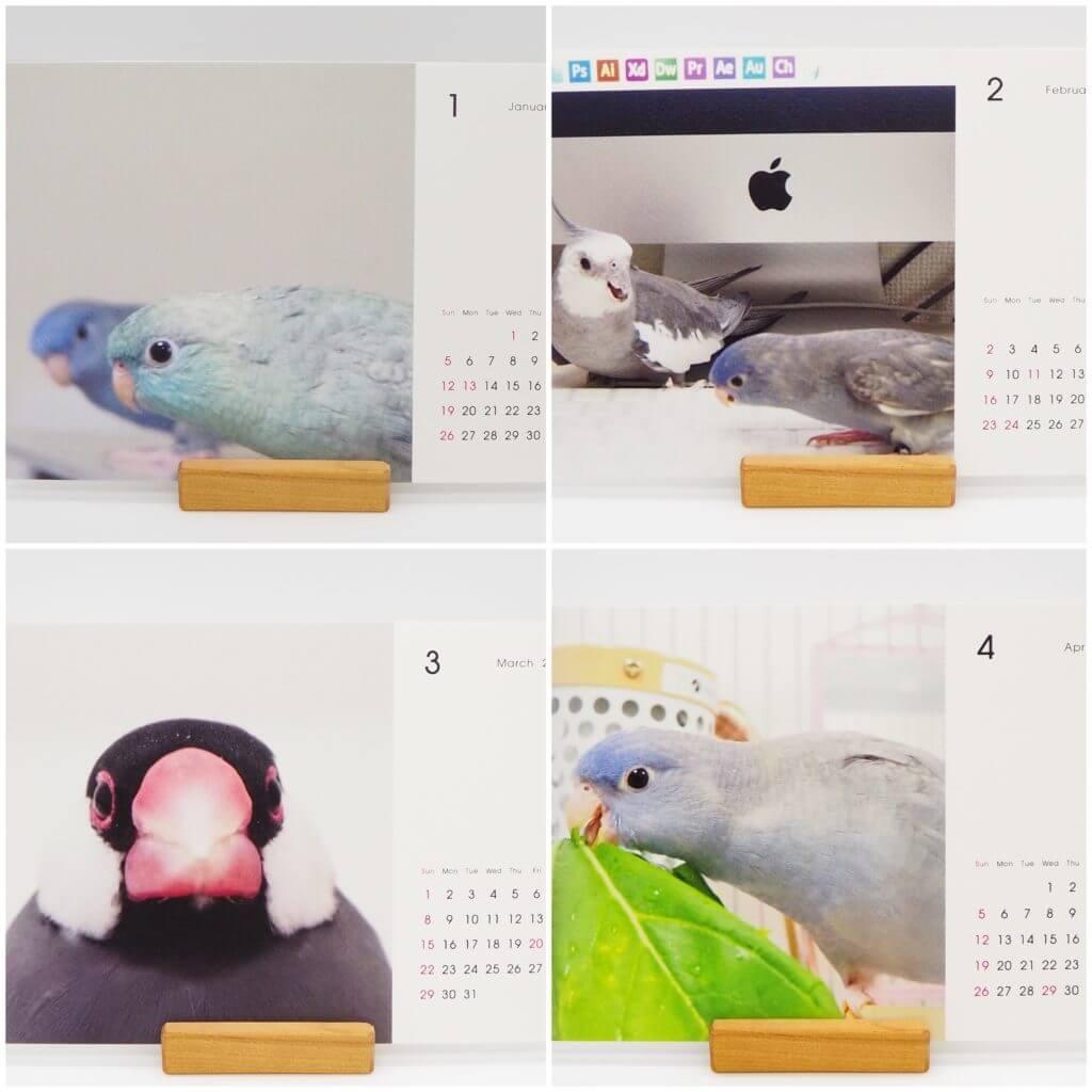 我が家のTOLOT卓上カレンダー(1月〜4月)