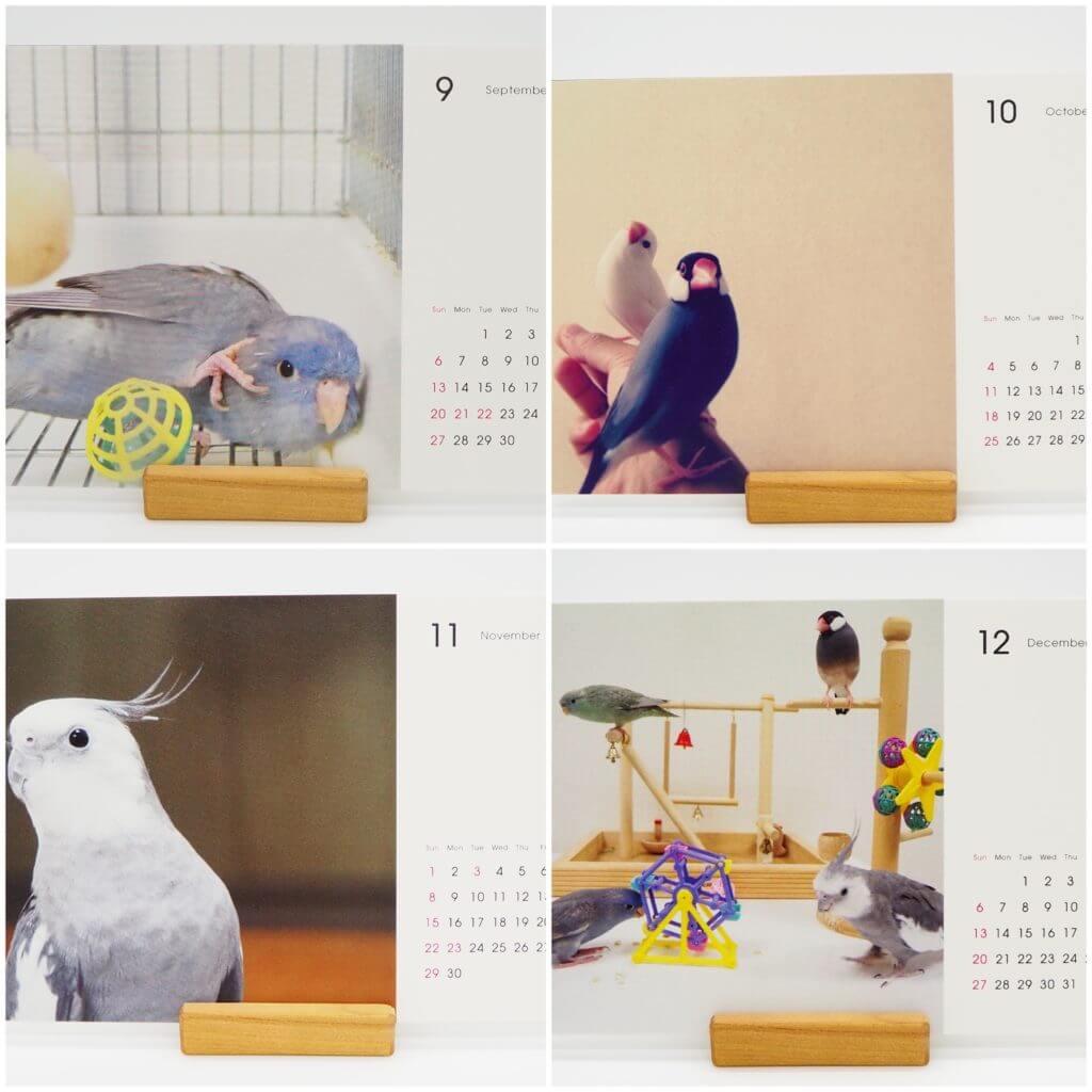 我が家のTOLOT卓上カレンダー(9月〜12月)