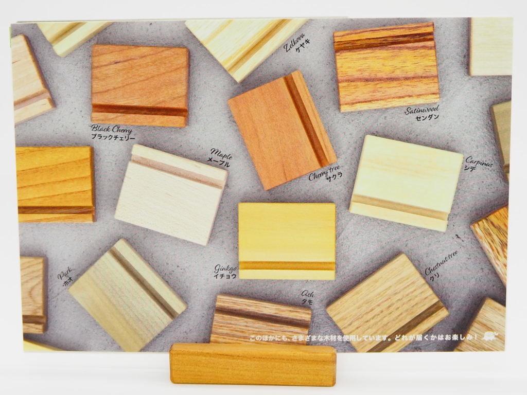 TOLOT卓上カレンダー(さまざまな木製スタンド)