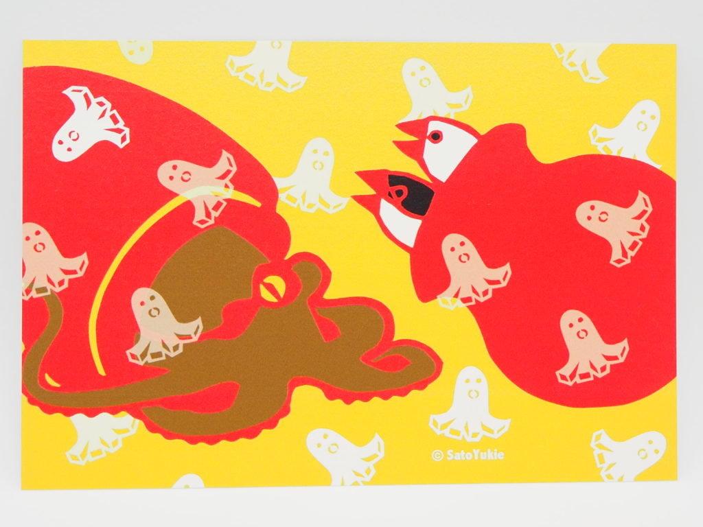 サトウユキエさんのポストカード