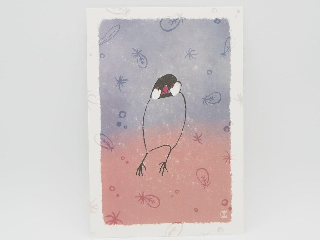 subacoさんのポストカード