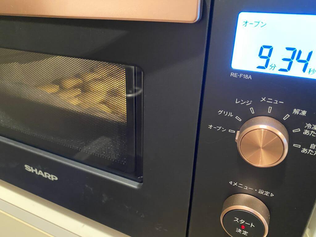 完成まで残り9分のクッキーを見守る