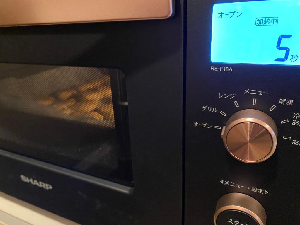 完成まで残り5秒のクッキーを見守る