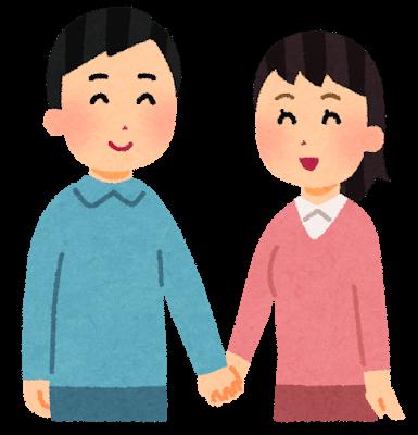手を繋ぐ女性と男性