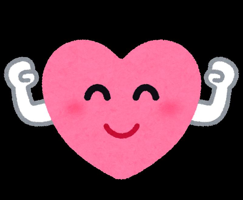 元気な心臓のイラスト
