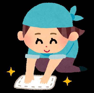掃除をしている女性のイラスト