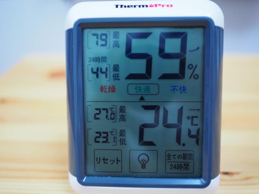 デジタル式の温湿度計