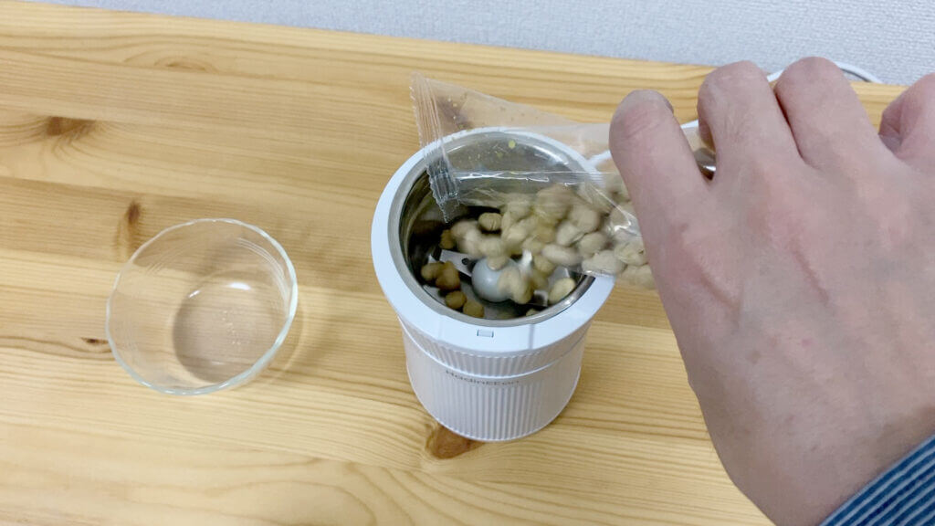 煎り大豆をミルにセットしている