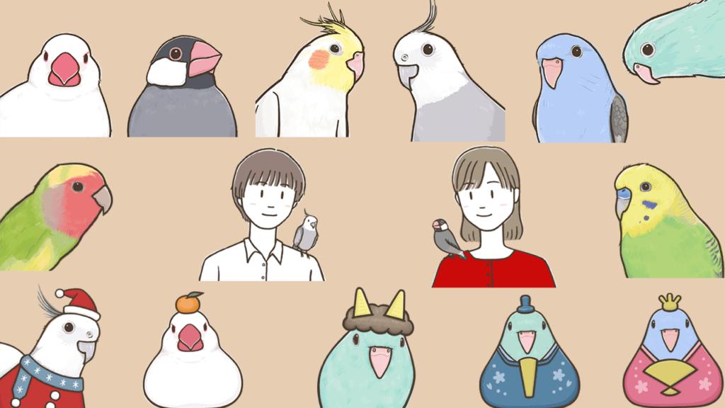 YouTubeメンバーシップ【tori-tomo】の鳥さん絵文字